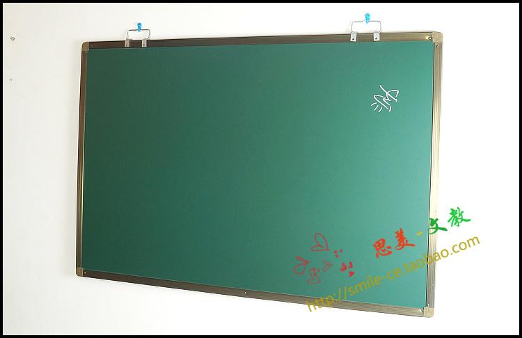 办公教学用磁性大黑板/绿板/白板 留言板 挂式 100*150单面绿板
