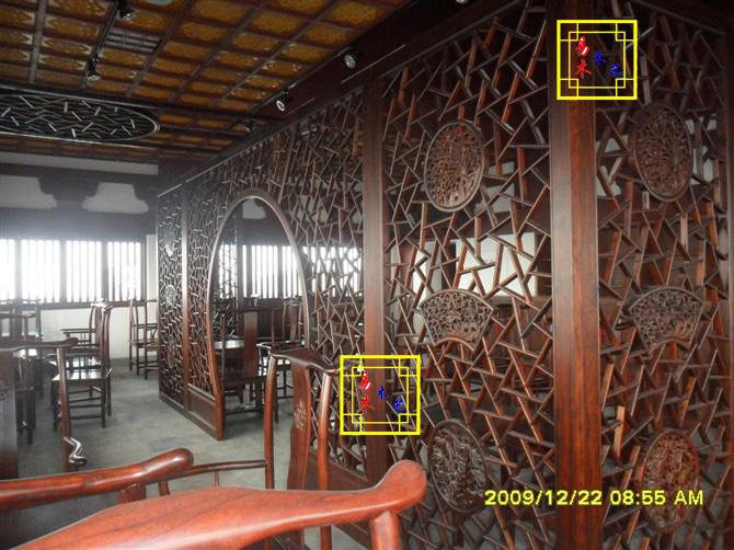 中式屏风隔断 木雕花格落地罩 玄关月亮门 拱门 月洞门  价格: ¥103.图片
