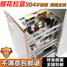 Sakura basket 304 stainless steel seasoning basket cabinet square tube damping seasoning basket drawer rack storage basket