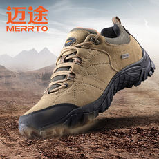 Spot! Maitu autumn and winter outdoor walking shoes men's hiking shoes breathable low-top casual shoes non-slip wear-resistant sports shoes