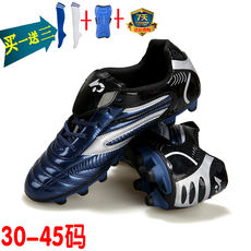 Genuine men and women children's football shoes AG broken nails primary and middle school students grass adult spike men's soccer training sports shoes