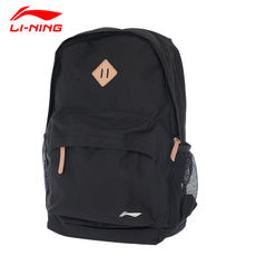 Li Ning Genuine Backpack Unisex Backpack Official Student Bag Korean Computer Bag Travel Backpack