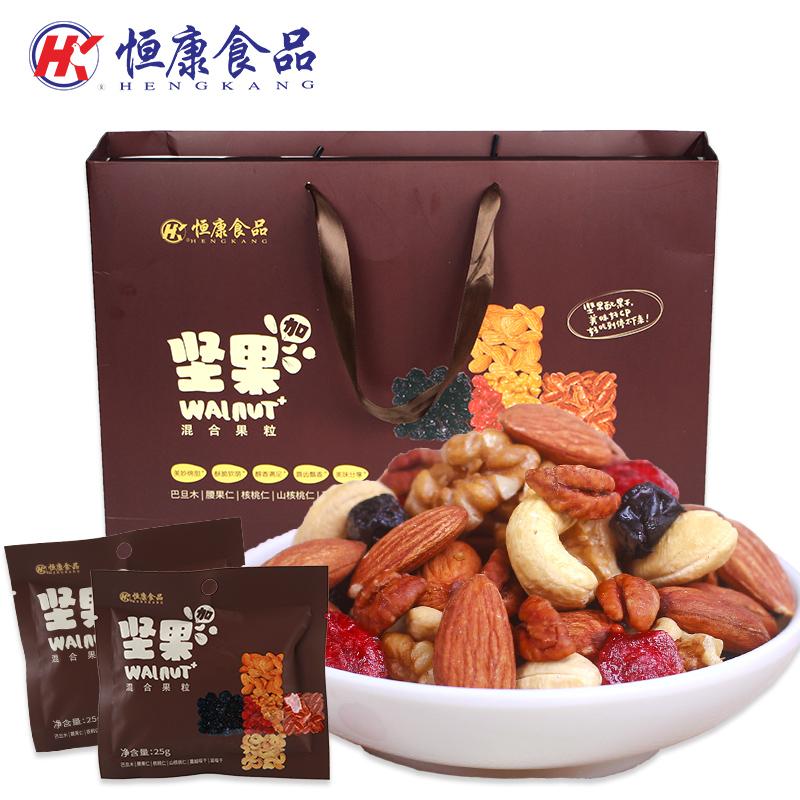 恒康食品坚果加700g内含25g28包每日坚果原味混合坚果仁果干礼盒