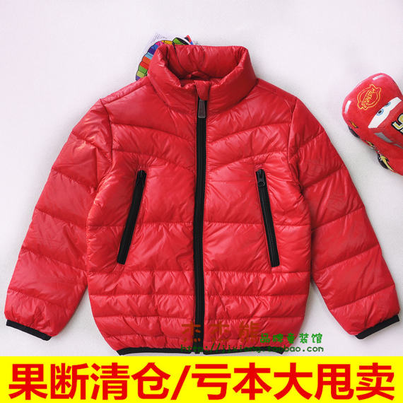 Clearance from 159.9 yuan! Small building blocks JN217 boys and girls down jacket winter 100-170 yards full hundred