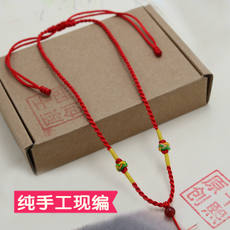 Qianxi original shipping baby pendant rope hand-woven baby red rope gold lock lanyard children's necklace