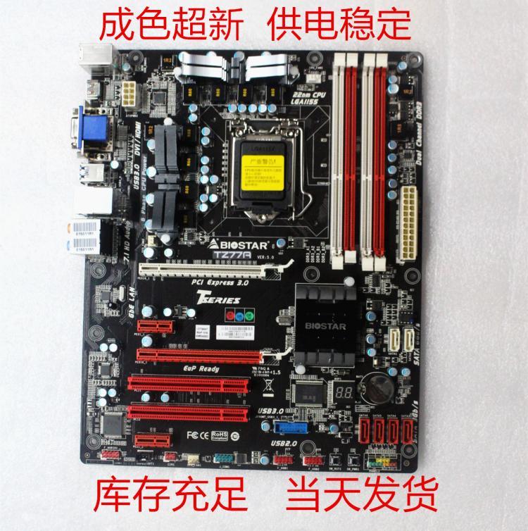 超新BIOSTAR/映泰 TZ77A 1155 Z77超频大板 支持3770K 2550K E3