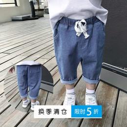 源源家 夏季男女童百搭哈伦裤儿童弹力牛仔裤宝宝条纹七分裤潮