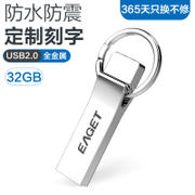 Yijie U disk 32g personalized custom lettering student USB disk dual-use high-speed metal 32gu disk genuine