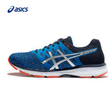 ASICS Arthurs 18 Spring Summer Running Shoes Men's Stable Support Running Shoes EXALT 4 T8D0Q-4393