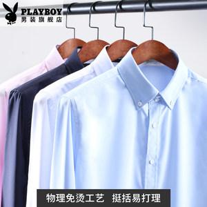 花花公子白衬衫男宽松长袖商务正装旗舰官方免烫打底夏季男士衬衣
