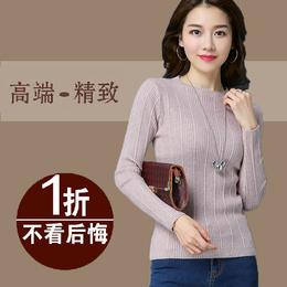 华哥弟情2018秋季新款正品女士羊绒针织衫套头毛衣打底衫女短款