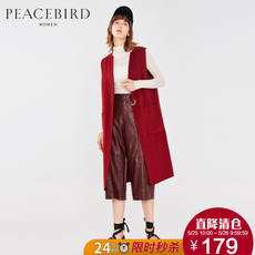 Taiping bird women's autumn new fashion women's version of the long-sleeved coat Slim solid color sleeveless wool vest women