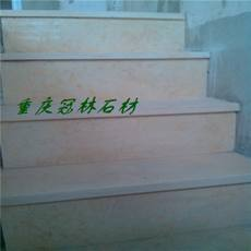 Chongqing Guanlin Stone Imported Natural Marble Gold Splendid Steps