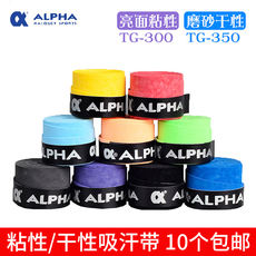 Alpha Hand Glue ALPHA TG 300 Glossy 350 Grinding Surface Sweat Band Mesh General High Price
