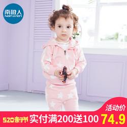 南极人儿童春装2018新款女童套装纯棉男童卫衣开衫宝宝婴儿休闲服