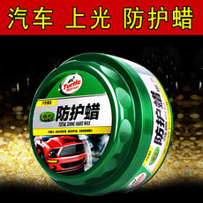 BYD F3 car wax scratches all kinds of car paint surface repair polishing decontamination glazing protection scratch protection wax