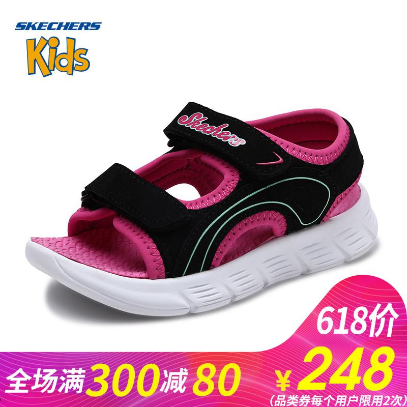 Skechers斯凯奇女童鞋新款轻质舒适小童凉鞋 86933N