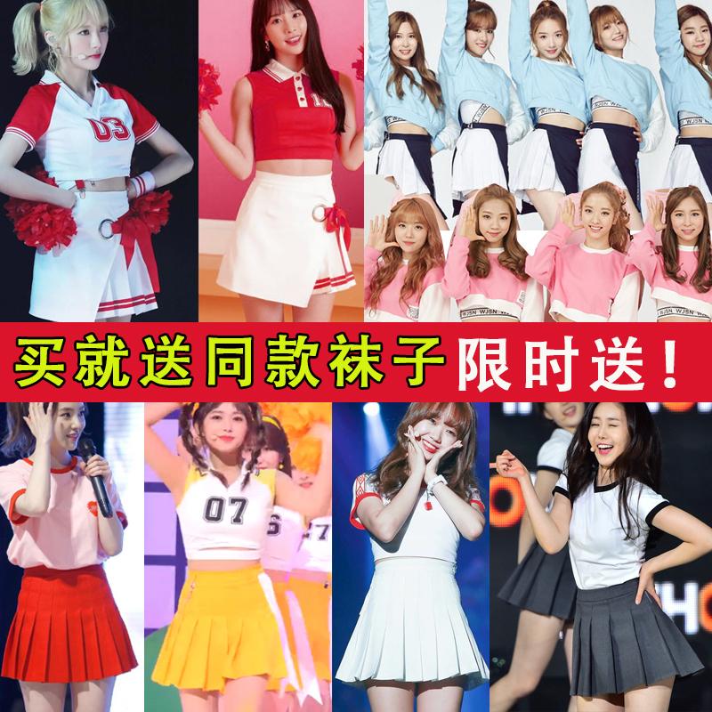 啦啦操服装演出服女宇宙少女的同款学生拉拉队韩版晚会舞台表演服