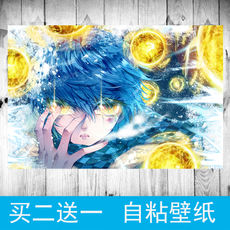 Douro mainland poster Tangmen peerless dragon king legend Tang three second yuan surrounding comics wallpaper self-adhesive wall stickers