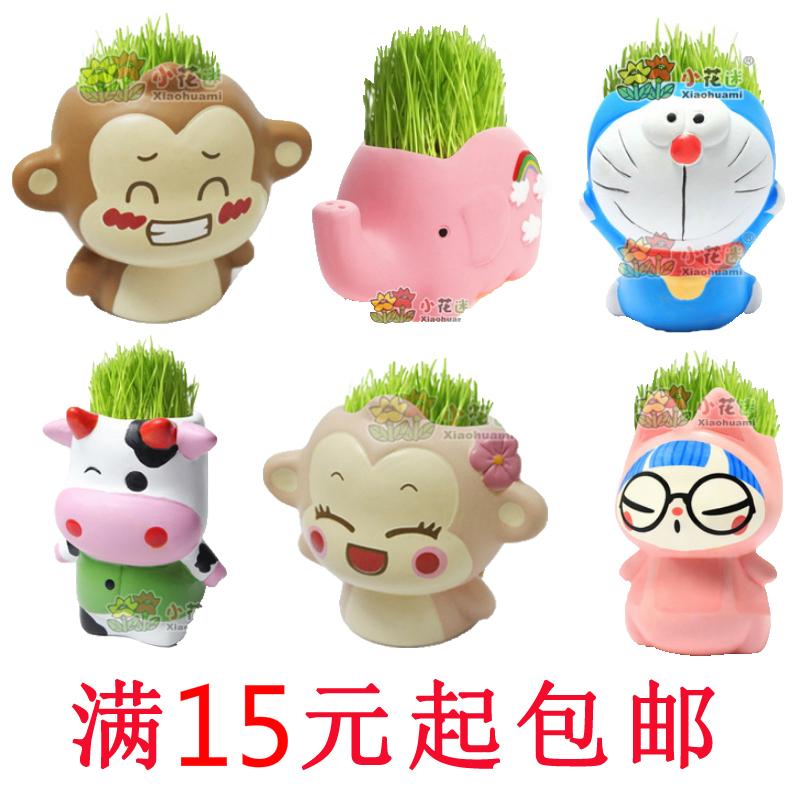 创意迷你植栽办公室植物小盆栽diy草娃娃幼儿园儿童礼物活动礼品