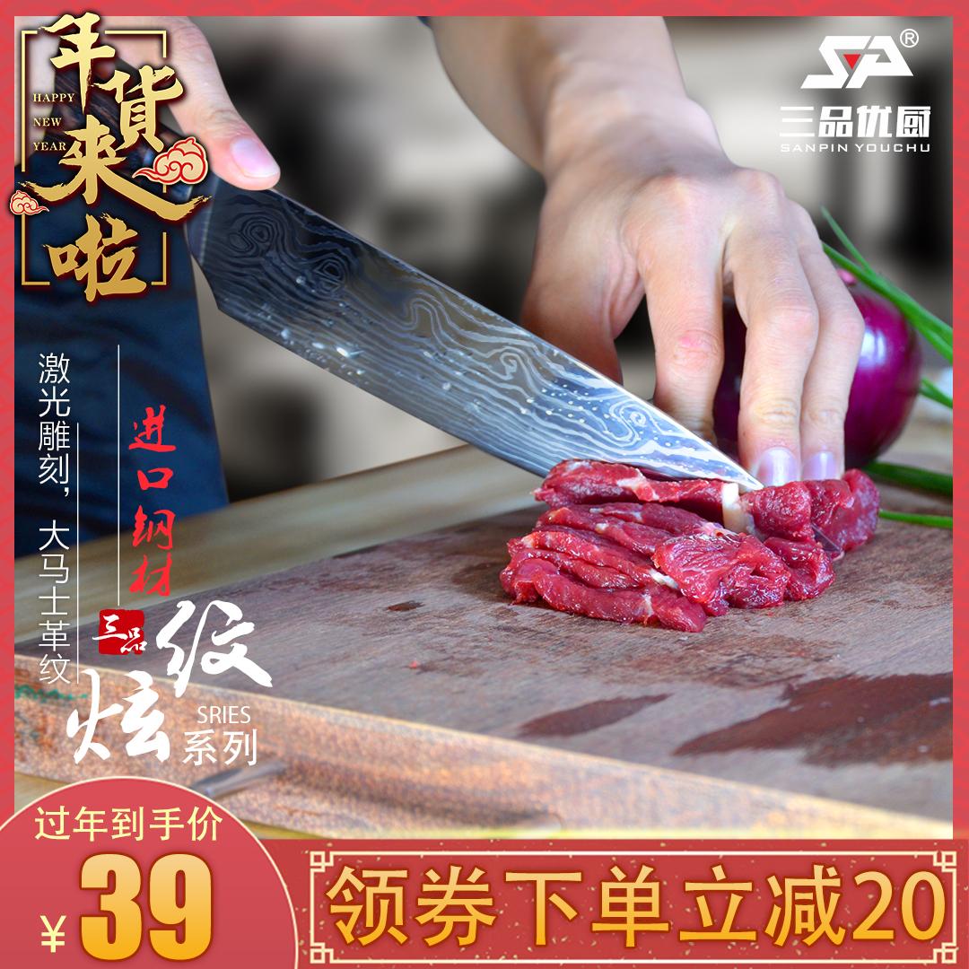 三品大马士革纹厨师刀日式料理刀寿司刀刺身刀切片菜刀西式主厨刀