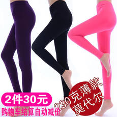 Tight Modal Single Quilt Lady Cotton Leggings Thin Section Warm Pants Slim Linen Pants XL