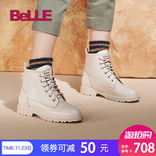 Belle Martin boots women's winter shopping mall with the same style of cowhide and handsome women's short boots with velvet lining t3r1ddd8 pictures