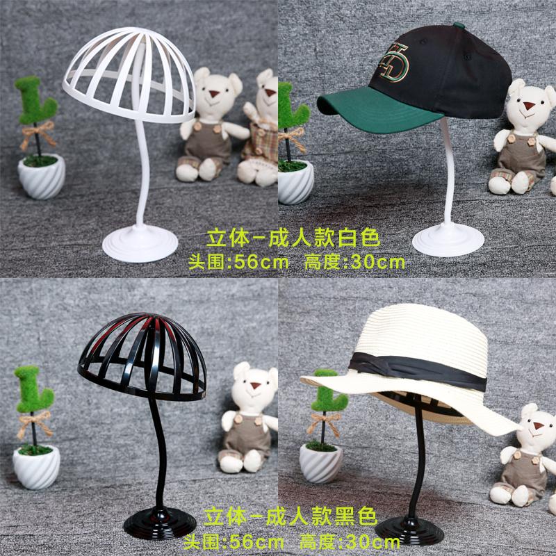 **帽架帽子展示架子创意蘑菇黑色帽托货架卖场道具 拍摄道具