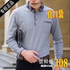Middle-aged men's long-sleeved t-shirt summer thin compassionate shirt collar silk cotton t-shirt cotton elderly dad men