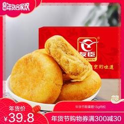 友臣肉松饼整箱休闲小吃糕点特产营养早餐食品网红零食面包蛋糕