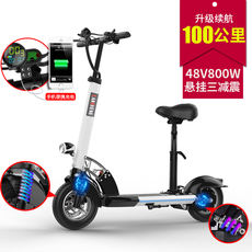 Range Rover 10 inch electric scooter adult lithium electric mini two-wheeled walking portable folding electric car driving female