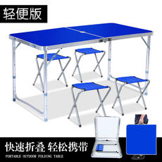 Folding table learning stall portable simple household folding table combination picnic dormitory outdoor table and chairs dining table