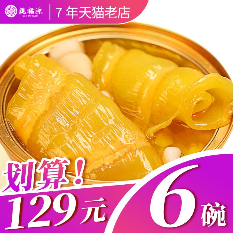 亲福源花胶鱼胶即食花胶糖水即食鱼胶海鲜罐头代餐轻食150克/4碗