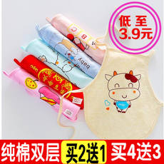 Newborn dudou baby cotton summer thin section four seasons universal baby care belly around children children's clothing pocket red