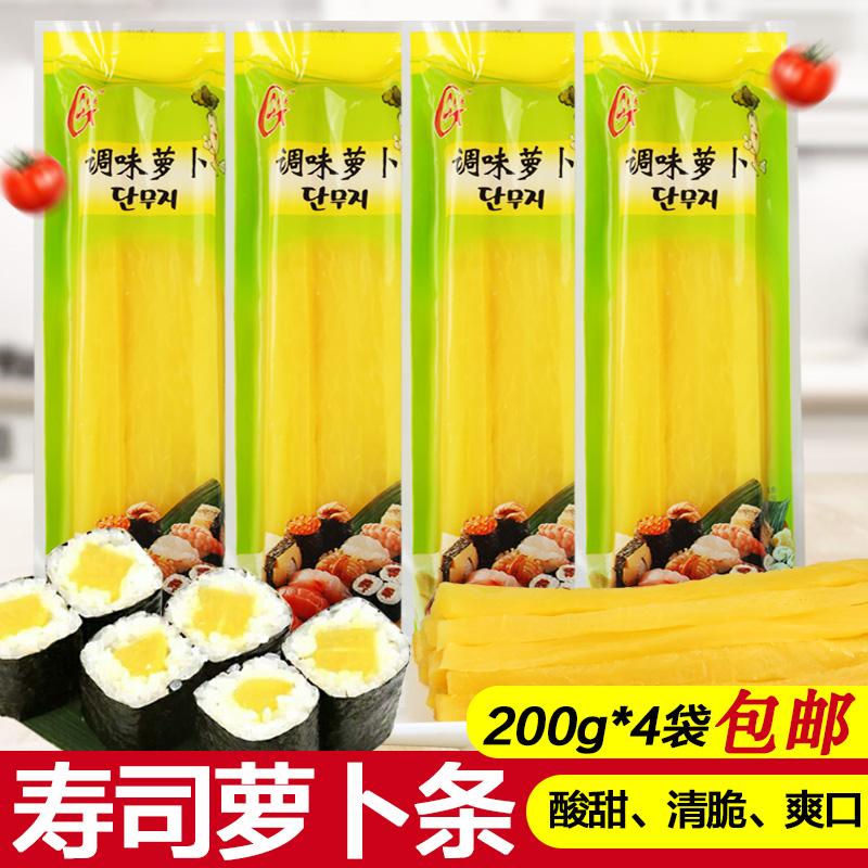 光庆寿司萝卜条200g*4 寿司工具套装全套 寿司材料食材调味大根条