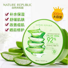 Natural republic aloe vera gel genuine acne light cream moisturizing acne facial cream men and women 300ml