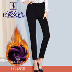 Love goddess black leggings female wearing winter plus velvet thick feet pants high waist Slim warm pencil pants