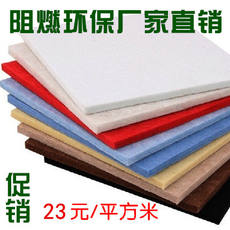 Flame retardant fireproof polyester fiber sound absorbing panel insulation board audio and video room ktv ceiling wall silencer decorative sound insulation board