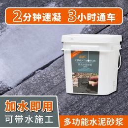 掘优墙路面修补找平堵漏补坑防水抗裂快干水泥砂浆散装家用小袋装