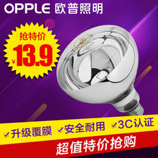 Op lighting official led bulb heating lamp Yuba bulb bathroom bathroom three in one