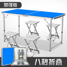 Blue language folding table outdoor stalls push folding table dinette portable home simple promotion table