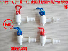 Water dispenser faucet faucet accessories universal large faucet hot and cold water nozzle switch a pair of 9.9 yuan