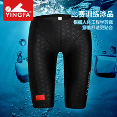 British swimming trunks male five points shark skin adult quick-drying professional flag flat angle tight low waist 9205 swimming equipment