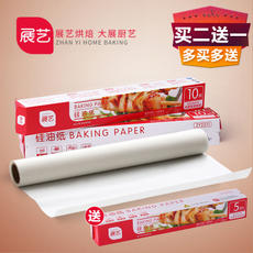 [Qiao kitchen baking _ exhibition art silicone paper] baking paper cake West Point oil-absorbing paper kitchen oven barbecue foil