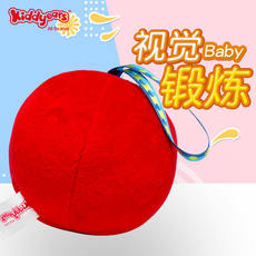 Baby eyesight training red ball 0-3 months Newborn baby vision pursuit red early education educational toys