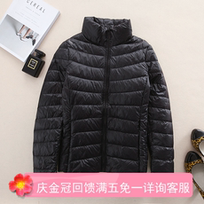 Loss of BT brand women's spring and autumn winter windproof collar lightweight jacket coat 0092/0102 black V