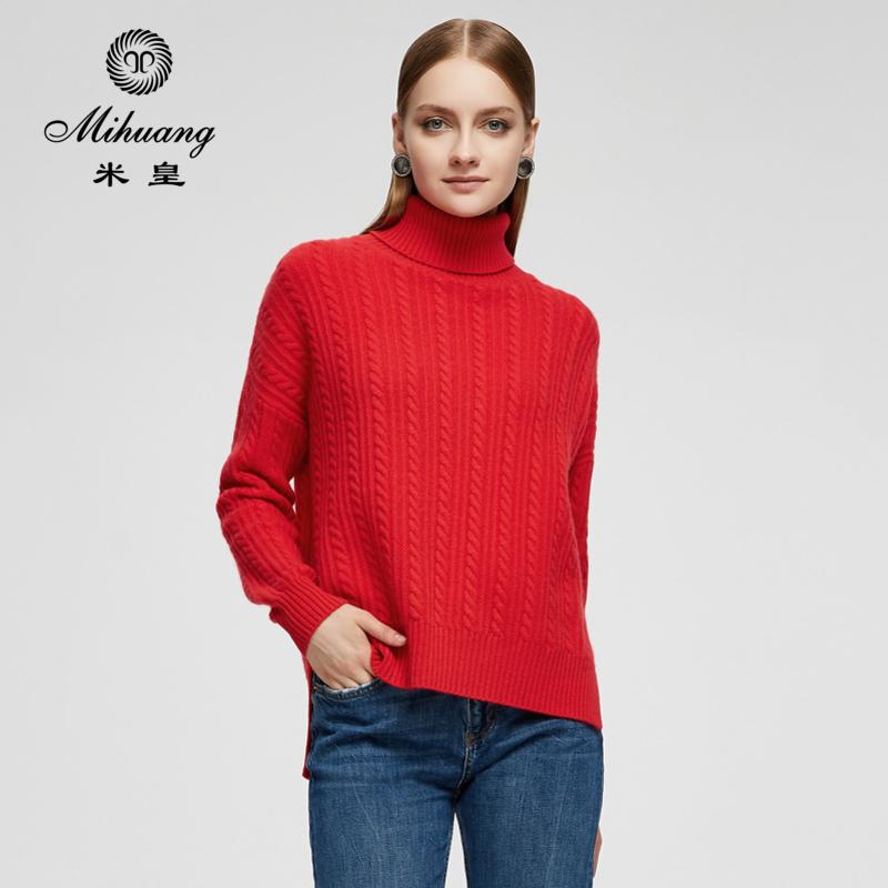 米皇秋冬高领套头羊绒衫女加厚提花纯羊绒毛衣宽松针织打底衫