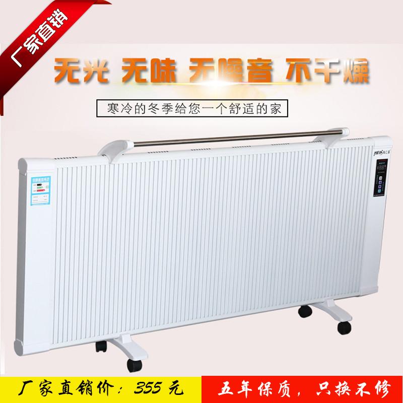 远红外取暖器家用节能省电碳纤维电暖器移动壁挂式浴室速热电暖气