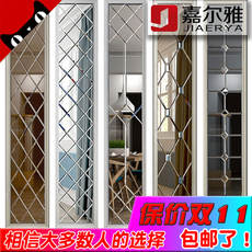 Mirrored car side diamond silver tea mirror gray black mirror restaurant TV background wall Shoe cabinet border art glass