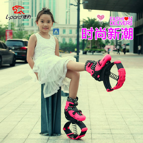 Bounce shoes, jumping shoes, dual-purpose skates, children's roller shoes, children's students, 4 years old, 5-6-7-8-9 stretch shoes